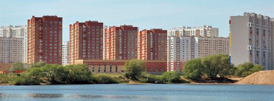 Кредит квартиры в симферополе